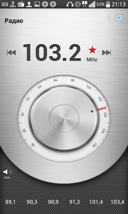 Bluetooth FM radio for Android