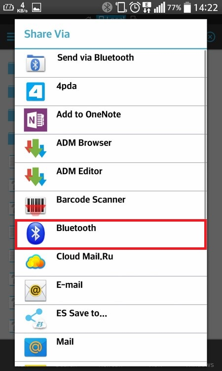Selecting «Bluetooth»