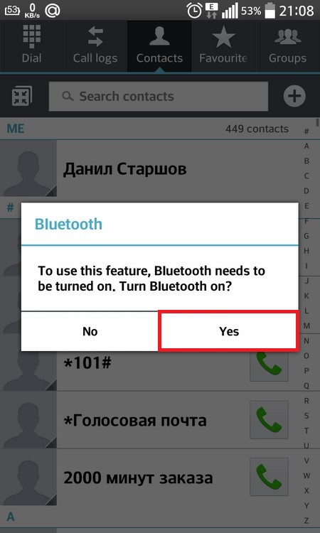 Press «Bluetooth»