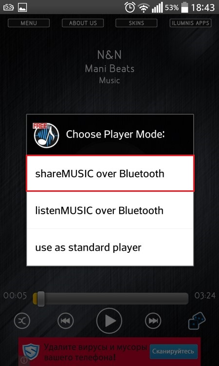 shareMUSIC