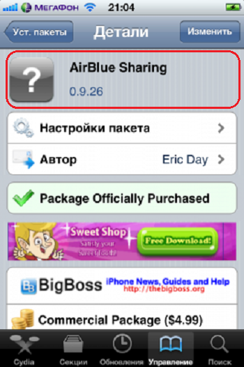 Search airBlue Sharing