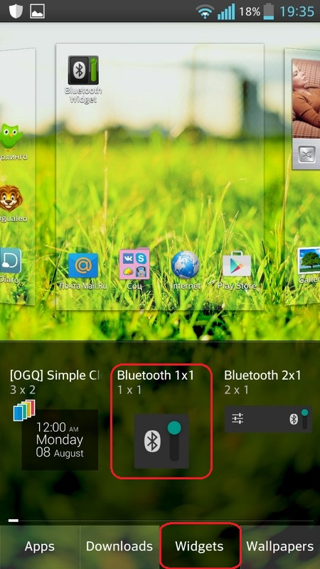 Drag Bluetooth Widget