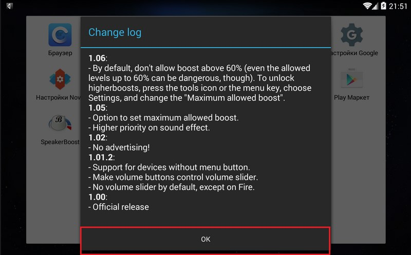 Changes in version